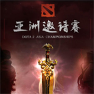 "Dota 2 Asia Championships info ""leaked"""