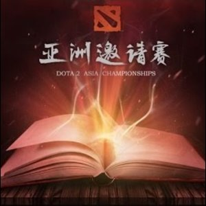 Dota 2 Asia Championship LAN kicks off tomorrow