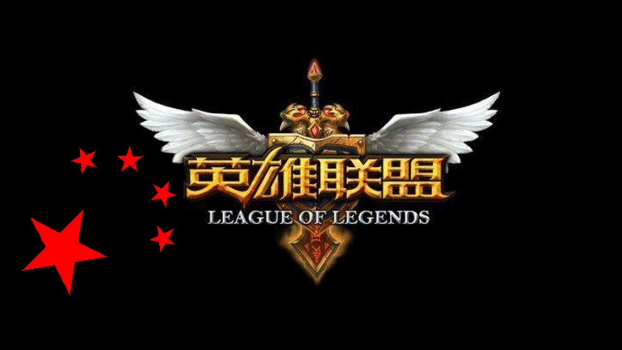 eSports continues to grow as China opens the first ever League of Legends college