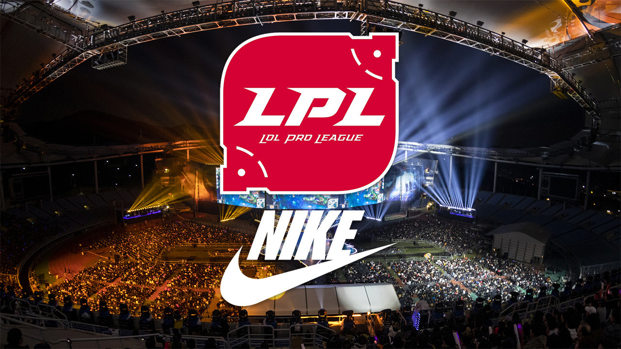 Nike Signs Sponsorship Deal with Chinese League of Legends