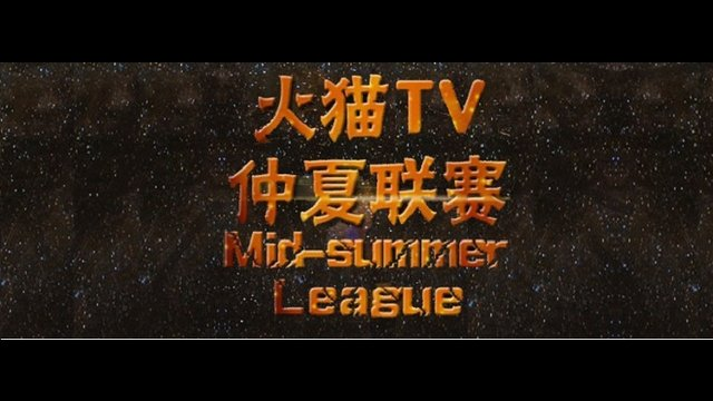 HuomaoTV Mid-Summer League