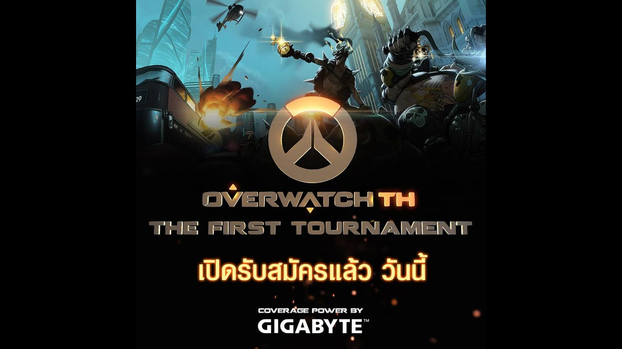 Overwatch TH The First Tournament by GIGABYTE