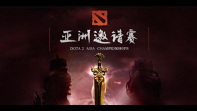 Dota 2 Asia Championships