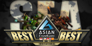 ACG Best of the Best Invitational