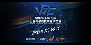World E-Sports Professional Classic League